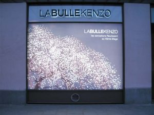 LIGHTING CHERRY TREE – La Bulle Kenzo Paris