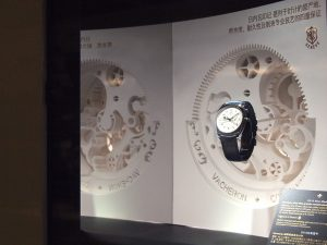 September 2015 – VACHERON CONSTANTIN – To celebrate it's 260th anniversary, Vacheron Constantin wished to show its Harmony collection in 12 windows in its dedicated space at the Watches & Wonders Salon in Hong Kong.