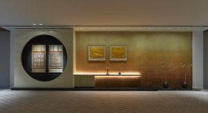 Salle de Méditation du Temple Shinnyo-En.
