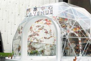 Noël 2017 – Magical Christmas at L'AVENUE MALL – Christmas Arch, installation suspendue de Cerise Doucède – L'Avenue Shanghai.