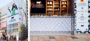 Following the success of the French Cheese Board in New-York, Ich&Kar, with the expertise of the food agency Sopexa Japan, set foot in Tokyo with the Maison du Fromage.