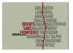 Poster of the exhibition « Orients sans frontières » – Espace culturel Louis Vuitton.